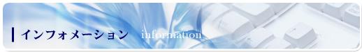営業改革 セミナー 経営コンサルタント 売り上げアップ 営業システム 営業管理 各種お問い合わせ